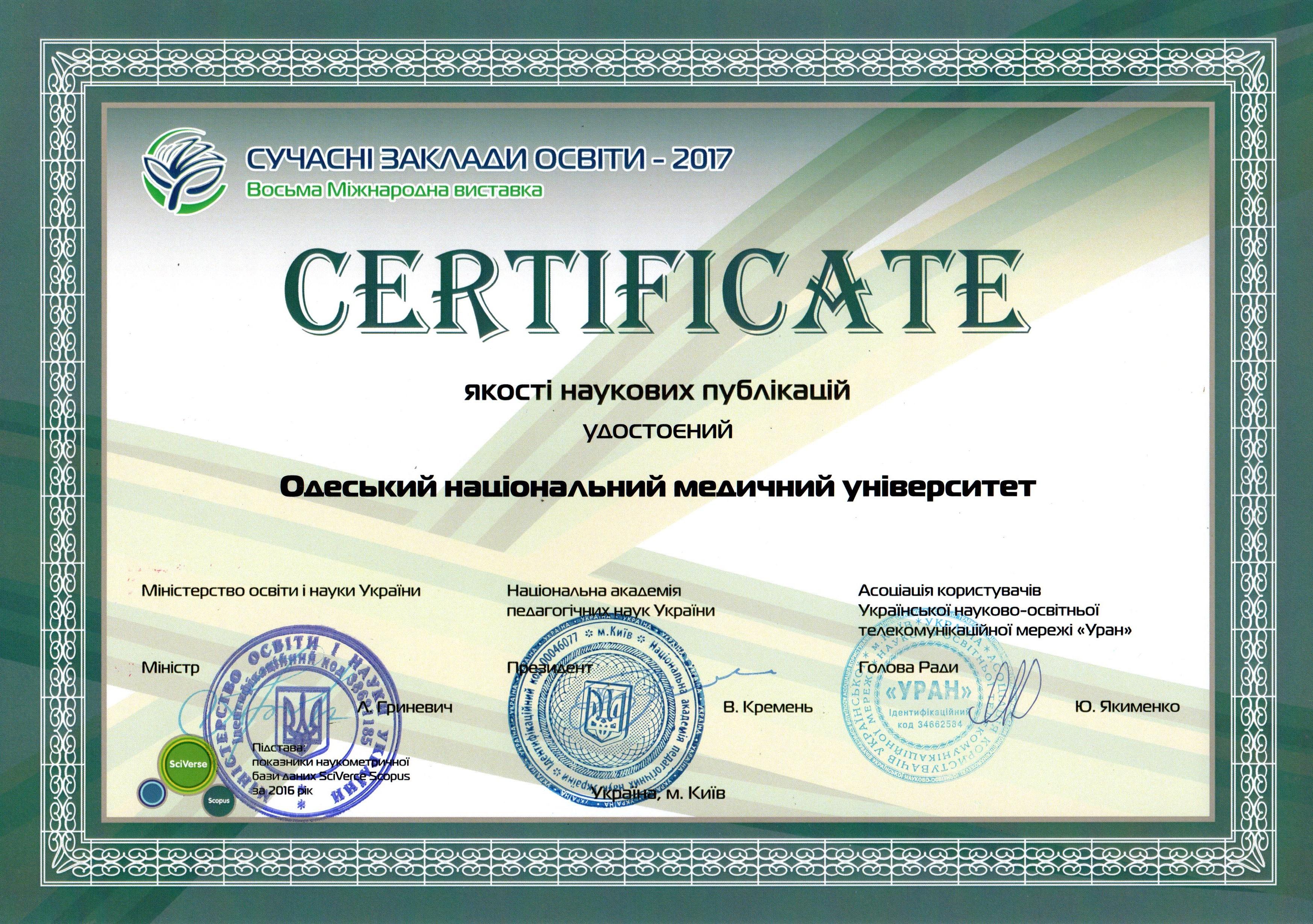 Дистанционное обучение бесплатно диплом Почетной грамотой губернатора Тюменской области награждаются Образец заполнения